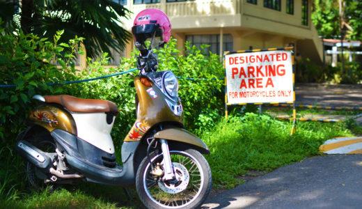 旅行先ではレンタルバイクに乗ろうー旅がよりよいものになるー