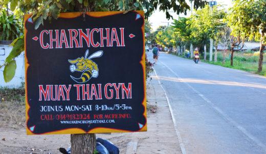タイでムエタイの体験をしてみた。パーイなら安くムエタイを体験できるよ