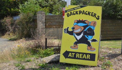 タスマニアで有名なリトルデビルバックパッカーズってどんなところ??