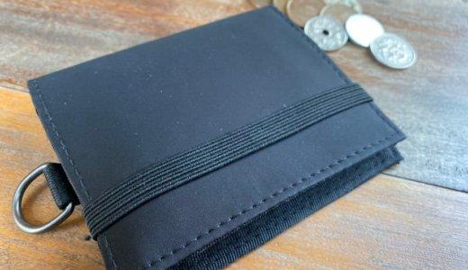 旅行用の財布は無印良品のポリエステルトラベル用ウォレットできまり!