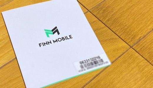 タイのsimカードならFINN mobile!超安いタイ版LINEモバイル