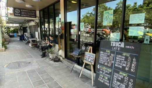 【バンコク】おいしい唐揚げが有名なtrica cafe and bar【日本食】